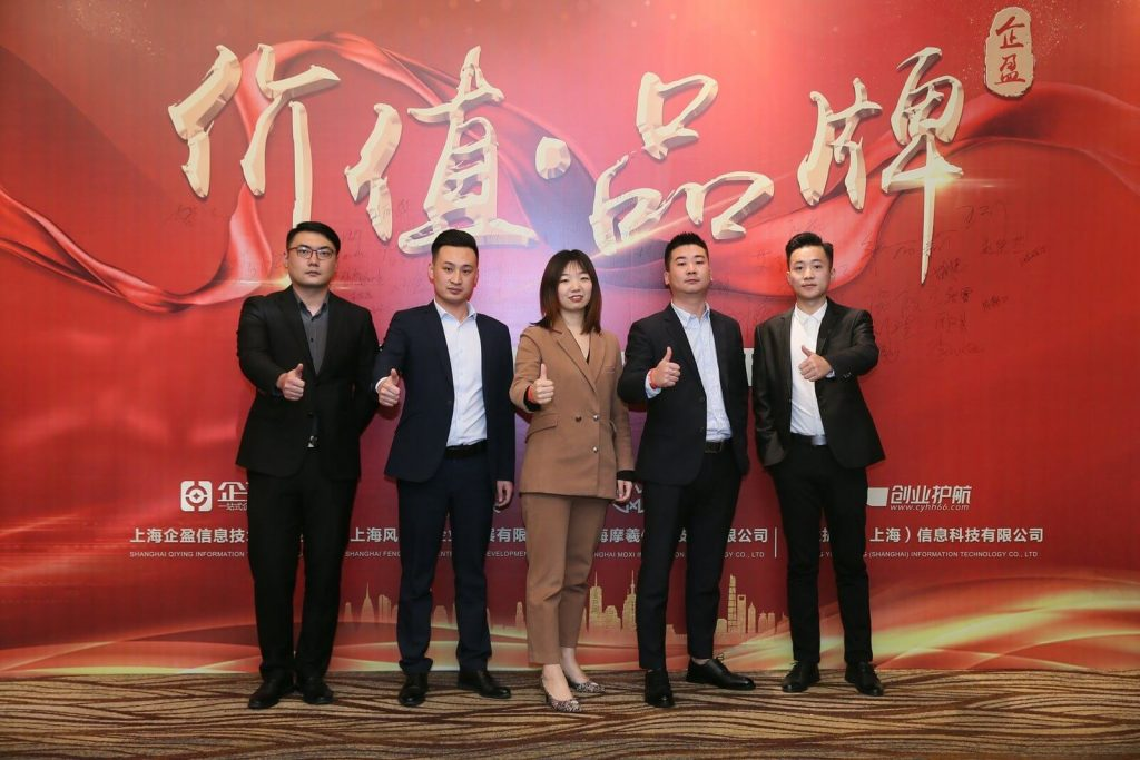 China company registration