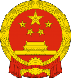 China Company Verification Service