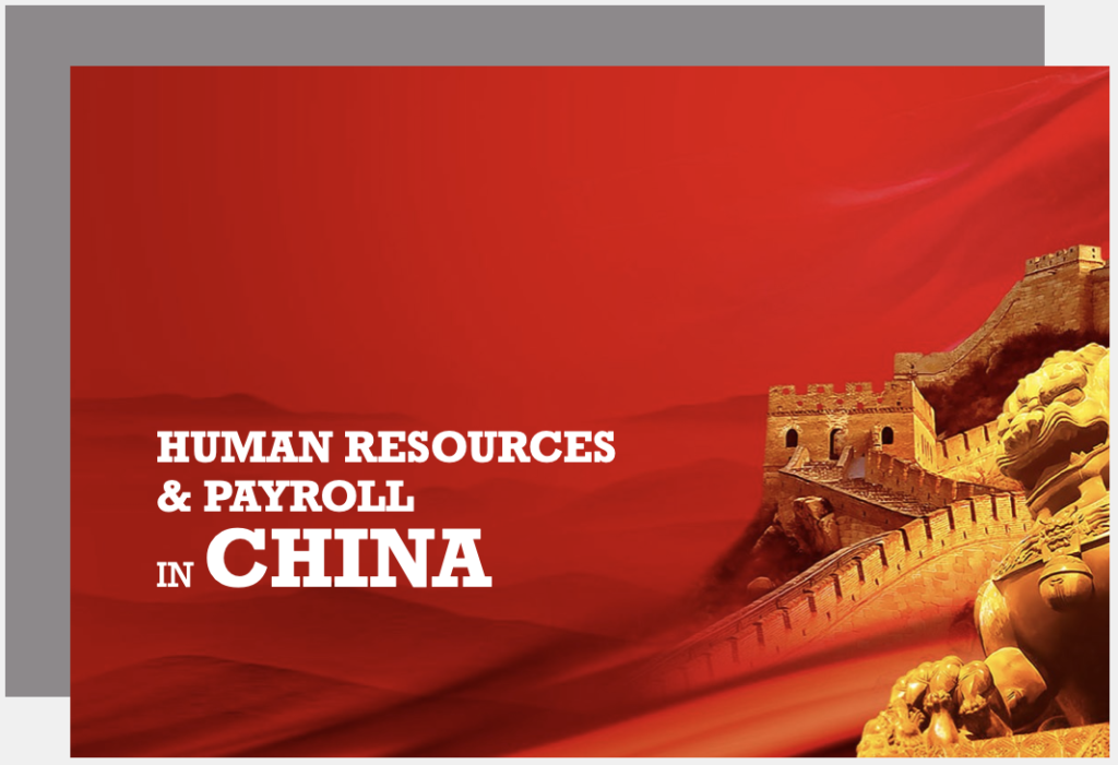Payroll Management in China